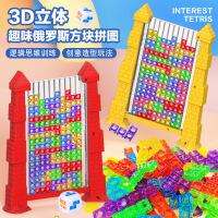 【2件5折】儿童早教益智科教电动恐龙模型玩具声音灯光行走仿真霸王龙3-6岁男孩玩具