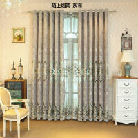 成品窗帘欧式布客厅窗纱豪华窗幔卧室落地窗雪尼尔定制灰绿色