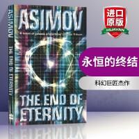 永恒的终结 英文原版小说 The End of Eternity 时间旅行 阿西莫夫代表作 银河帝国 科幻巨著 英文版