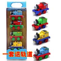 合金托马斯小火车头套装金属磁性儿童玩具车男孩玩具拼接回力火车