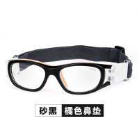 专业儿童篮球眼镜防雾户外运动可配近视小孩足球眼镜护目镜框架