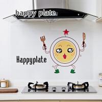 创意家居厨房用品用具小百货店家庭日用品生活居家用日常小东西 【happy plate】