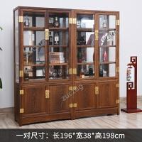ZUCZUG家具 鸡翅木酒柜新中式实木客厅玻璃展示柜书橱柜储物柜