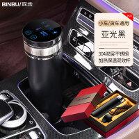 汽车上用的电烧水壶车载热壶 烧开100度烧壶热器2V车加热杯电热杯 保温包