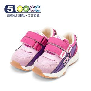 500cc宝宝机能鞋春秋软底防滑男童女童儿童运动鞋婴儿学步鞋