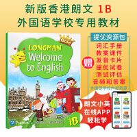 新版朗文小学英语教材Gold Longman Welcome to English 1B主课本