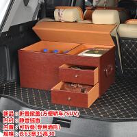 20180823214303411整理箱后备箱汽车储物箱 车载收纳箱抽屉箱置物箱行李箱汽车用品SN1025