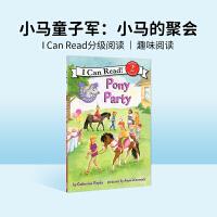 英文 Pony Scouts: Pony Party 小小童子军:小马的聚会 [4-8岁]