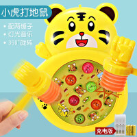 儿童玩具打地鼠可充电动幼儿一岁半宝宝1-2周岁男婴玩具启蒙