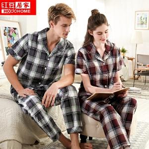红豆居家情侣睡衣男女春夏纯棉格子短袖长裤翻领开衫家居服套装