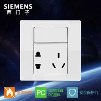 西门子开关插座面板悦动系列白色10a五孔带单控开关插座面板正品