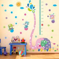 儿童房墙壁宝宝装饰墙纸贴画墙贴自粘客厅卧室测量身高贴纸可移除