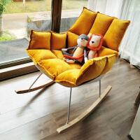 【限时7折】摇摇椅家用摇椅大人摇椅不倒翁摇椅懒人沙发北欧风阳台休闲逍遥椅