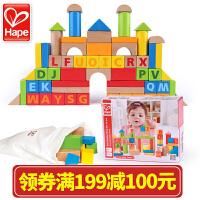 德国Hape 60粒积木玩具1-2-3-6周岁男女孩婴儿宝宝儿童益智木头木制