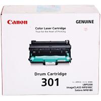 佳能原装正品 CRG-301硒鼓 301成像鼓组件 感光鼓组件 佳能Canon IC MF8180C LBP 5200