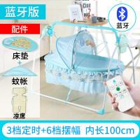 婴儿床摇床电动智能自动可折叠宝宝婴儿摇篮床新生儿带蚊帐摇摇床a352