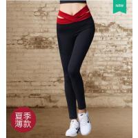 户外运动高腰提臀运动裤健身裤女长裤弹力紧身高弹训练跑步裤速干瑜伽裤