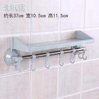 免打孔无痕壁挂厨房收纳架子卫生间整理架毛巾架浴室吸盘式置物架