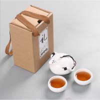 功夫茶具套装一壶两杯快客杯陶瓷婚庆礼品 公司活动礼品定制LOGO