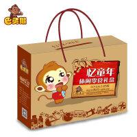 【巴灵猴-忆童年A29大礼包 1668g】17袋坚果礼盒节日礼品干果零食组合