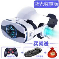 vr眼镜 rv虚拟现实头盔3d全景电影游戏手机专用风扇一体机智能设备