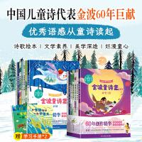 曹文轩拼音王国系列全套10册祖父的白手套 儿童文学获奖作品小学生注音版一年级课外阅读书籍儿童文学二年级必读班主任老师推