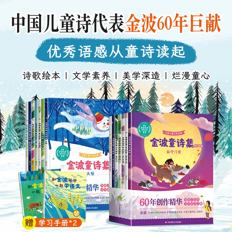 曹文轩拼音王国系列全套10册祖父的白手套 小学生注音版一年级课外阅读书籍儿童文学二年级必读班主任老师推荐读物6-8-12岁 带拼音