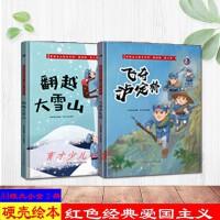 神奇图解小学英语阅读100篇三年级 季小兵 9787565635960      216