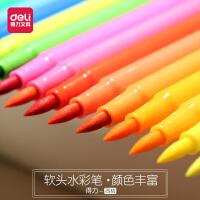 得力水彩笔 软头彩笔 彩笔套装 儿童 12色彩色笔 24色水彩画笔水彩笔套装 幼儿园