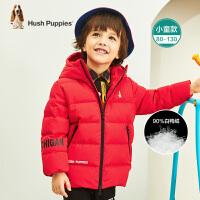 【预估券后价:429元】暇步士童装男童羽绒服冬季新款中小童中长款羽绒服舒适保暖