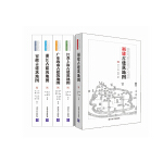 中国古建筑地图系列一(江苏上海+安徽+浙江+广东海南+福建)(套装共5册)