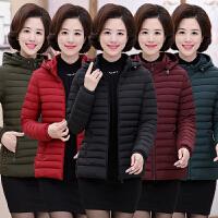 大码妈妈装棉衣短款女装韩版冬装修身薄棉袄外套立领中老年女