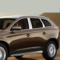 专用于17款沃尔沃s60l xc60车窗装饰条s60 v40不锈钢车窗镀铬亮条