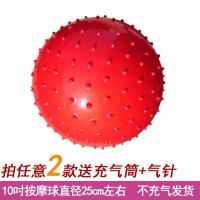 ?儿童拍拍球球小孩球类玩具宝宝小皮球新生儿室内婴儿手抓球玩