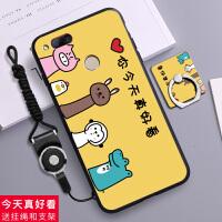 努比亚z17mini手机壳个性创意小牛7男女款情侣努比亚z17 mini硅胶
