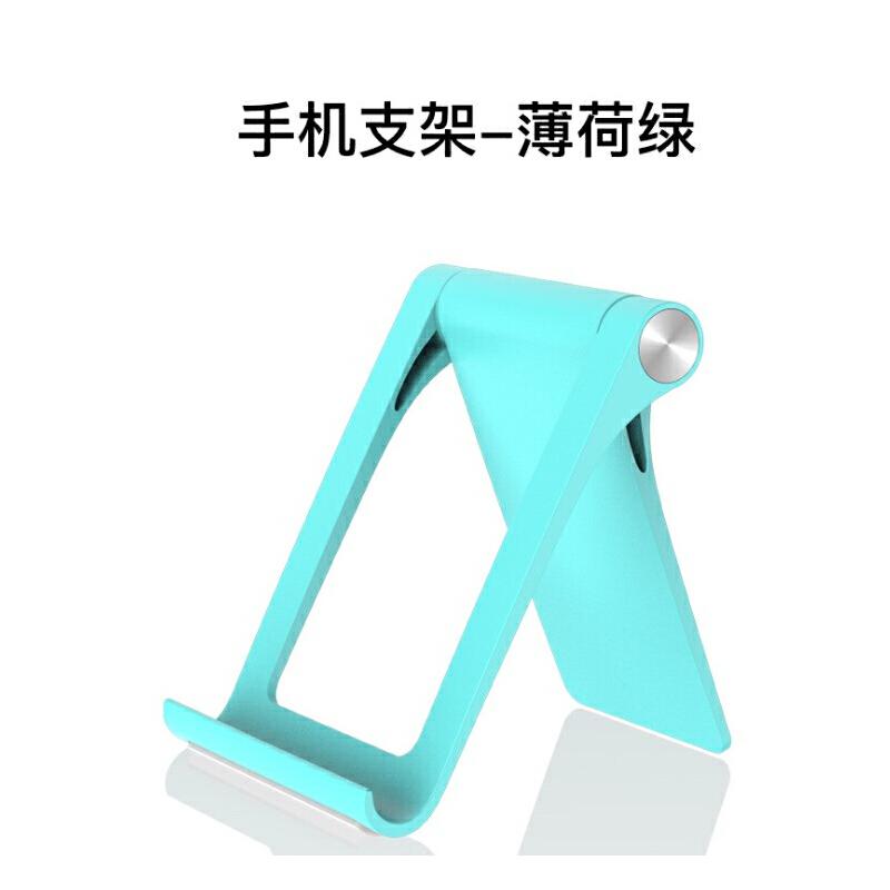 华为畅享平板保护套10.1英寸平板电脑支架桌面手机支架简易华为苹果oppo手机平板通用懒人支架折叠防