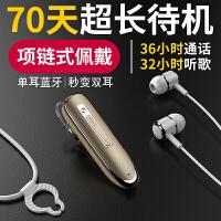 小米K2蓝牙耳机4.1立体声挂耳式通用车载迷你运动 适用于小米mix2s 红米note5 play