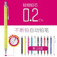 日本Pentel派通素描极细铅笔不断铅 漫画设计橡皮章绘图活动铅笔|orenz 0.2/0.3mm自动铅笔伸缩金属比咀
