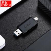 多合一读卡器迷你小型ipad安卓otg苹果手机单反相机内存卡USB3.0高速TF/SD卡多功能车载行 黑色【USB 2