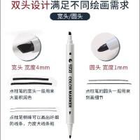 斯塔黑色点柱笔练习马克笔水性3-4MM双头笔画建筑柱子记号笔