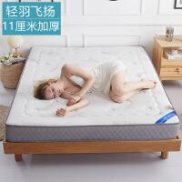 加厚记忆棉床垫1.5m床双人1.8m榻榻米1.2m单人学生宿舍海绵床褥子