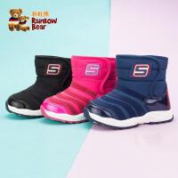 彩虹熊儿童雪地靴小童男童短靴加绒保暖冬季防滑靴子2018新款防滑
