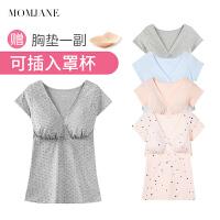 春秋季上衣新款产后2018夏款打底衫棉喂奶衣哺乳衣外出短袖t恤