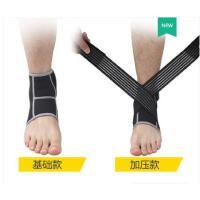 脚踝防护固定脚腕护踝运动健身防护具护踝男运动扭伤护脚踝工具女篮球护踝