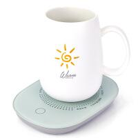 55度暖暖杯保温垫智能保温底座杯加热器恒温杯垫加热茶杯情人节礼物送女友礼品