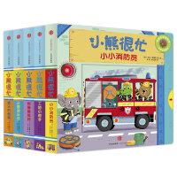 小熊很忙绘本系列中英双语互动纸板游戏书全5册 宝宝书籍0-3岁撕不烂3d立体书 婴儿绘本1-2周岁启蒙翻翻看 洞洞书0
