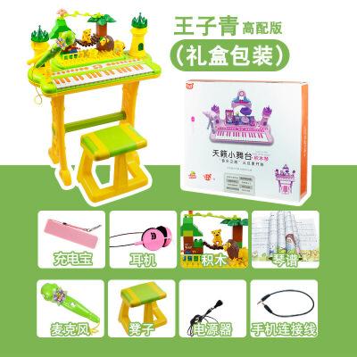 ?儿童电子琴 女童孩宝宝钢琴玩具琴带麦克风1-3-6岁生日礼物初学品