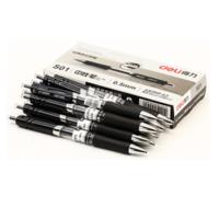 按动中性笔水笔签字笔黑色自动笔0.5碳素笔学习办公用品 1盒12支装