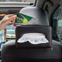 车用抽纸盒皮革汽车遮阳板天窗餐巾纸抽盒车载纸巾盒挂式