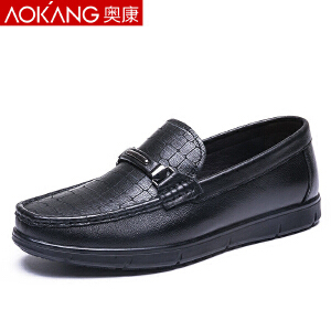 奥康男鞋春季豆豆鞋男士休闲鞋懒人鞋真皮皮鞋驾车鞋